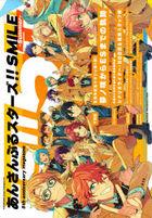 Ensemble Stars!! SMILE -Summer- 5th anniversary magazine