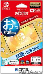 Nintendo Switch Lite Anti Bacteria Screen Protect Film (Japan Version)