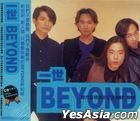 All Beyond (2CD)