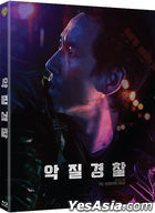Jo Pil-ho: The Dawning Rage (Blu-ray) (Normal Edition) (Korea Version)