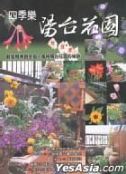Si Ji Le Yang Tai Hua Yuan