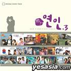 Korean TV Drama OST Best - Romantic Couple Vol. 3