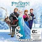 Frozen The Songs (EU Version)
