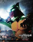 Kamen Rider Amazons The Movie Trilogy (Blu-ray Box) (Japan Version)