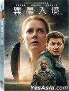Arrival (2016) (DVD) (Taiwan Version)