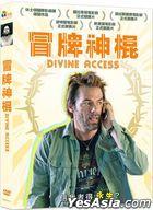 Divine Access (2015) (DVD) (Taiwan Version)
