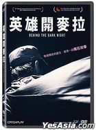 Behind the Dark Night (2017) (DVD) (Taiwan Version)