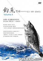 Diao Yu Bai Ke 4 (DVD) (Taiwan Version)