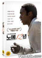 12 Years a Slave (DVD) (Korea Version)