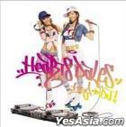 Hey DJ! (CD+DVD)(Japan Version)