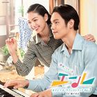 TV Drama Yell Original Soundtrack Vol.3 (Japan Version)
