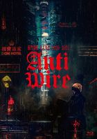 HYDE Live 2020-2021 Anti Wire [BLU-RAY] (Normal Edition) (Japan Version)