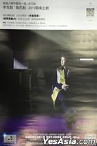 Album Poster - Hacken Lee Hacken Me 2015