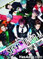 Super Junior-M Vol. 2 - Break Down (Korea Version)