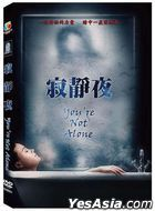 You're Not Alone (2020) (DVD) (Taiwan Version)