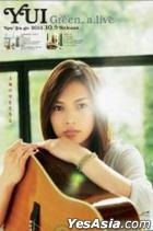 'YUI - Green a.live' Original Poster (Hong Kong Version)