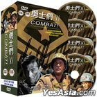 Combat! XI (DVD) (Ep.121-136) (To Be Continued) (Taiwan Version)