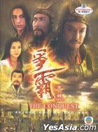 The Conquest DVD (Ep.1-20) (To Be Continued)