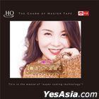 Top Ten Cantonese Gold Songs 2 (HQCD) (China Version)