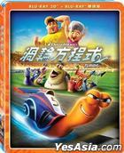 Turbo (2013) (Blu-ray) (3D+2D 2-Disc) (Taiwan Version)