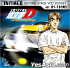 Initial D (Second Stage VCD Boxset) (End) (Hong Kong Version)