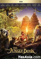 The Jungle Book (2016) (DVD) (US Version)