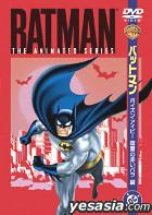BATMAN THE ANIMATED SERIES: Pretty Poison   (Japan Version)