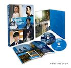 That Moment, My Heart Cried -CINEMA FIGHTERS project- (Blu-ray) (Deluxe Edition) (Japan Version)