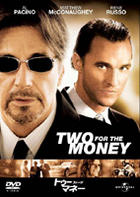 Two For The Money (DVD) (First Press Limited Edition) (Japan Version)