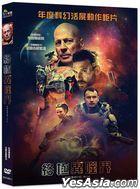 Cosmic Sin (2021) (DVD) (Taiwan Version)