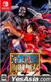 One Piece 海贼无双 4 (日本版)