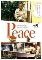 Peace (DVD) (English Subtitled) (Japan Version)