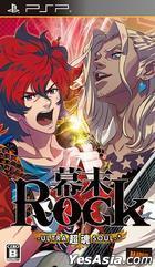 Bakumatsu Rock Ultra Soul (Normal Edition) (Japan Version)