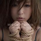 MADE IN JAPAN (Japan Version)