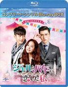海德、哲基爾與我 (Box 1) (Complete Blu-ray Box)(日本版)