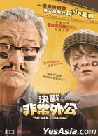 The War With Grandpa (2020) (DVD) (Hong Kong Version)