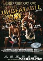 Unbeatable (2013) (DVD) (Malaysia Version)