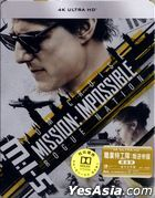 Mission: Impossible - Rogue Nation (2015) (4K Ultra HD Blu-ray) (Steelbook) (Hong Kong Version)