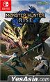 Monster  Hunter Rise (Asian Chinese Version)