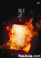 Feng Yu2