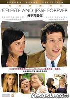 Celeste And Jesse Forever (2012) (DVD) (Hong Kong Version)