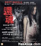 Blood Ties (VCD) (Hong Kong Version)