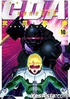 Gundam C.D.A - Char's Deleted Affair (Vol.10)
