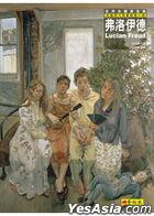 弗洛伊德:英國現代寫實繪畫大師