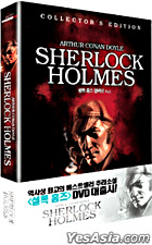 Sherlock Holmes Collection (DVD) (Vol.1) (To Be Continnued) (Limited Edition) (Korea Version)