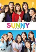 Sunny: Our Hearts Beat Together (DVD) (Normal Edition) (Japan Version)