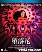 The Fallen (2020) (Blu-ray) (Hong Kong Version)