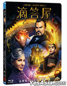 The House with a Clock in its Walls (2018) (Blu-ray) (Taiwan Version)