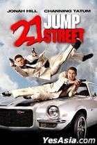 21 Jump Street (2012) (Blu-ray) (Hong Kong Version)