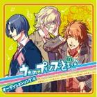 PSP Game Uta no Prince Sama Audition Song 4 (Japan Version)